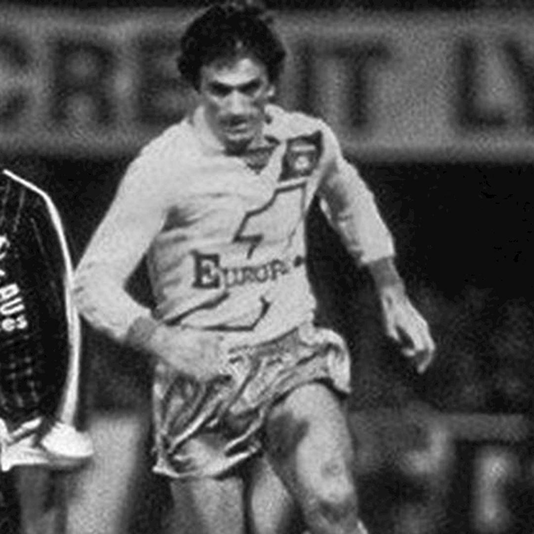 FC Nantes 1982 - 83 Retro Football Shirt | 2 | COPA