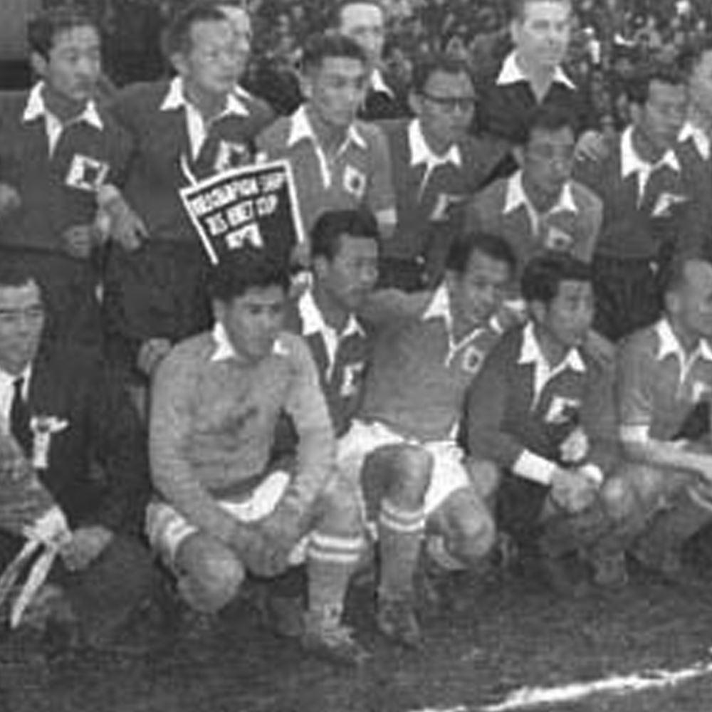 Japan 1950's Retro Football Shirt | 2 | COPA