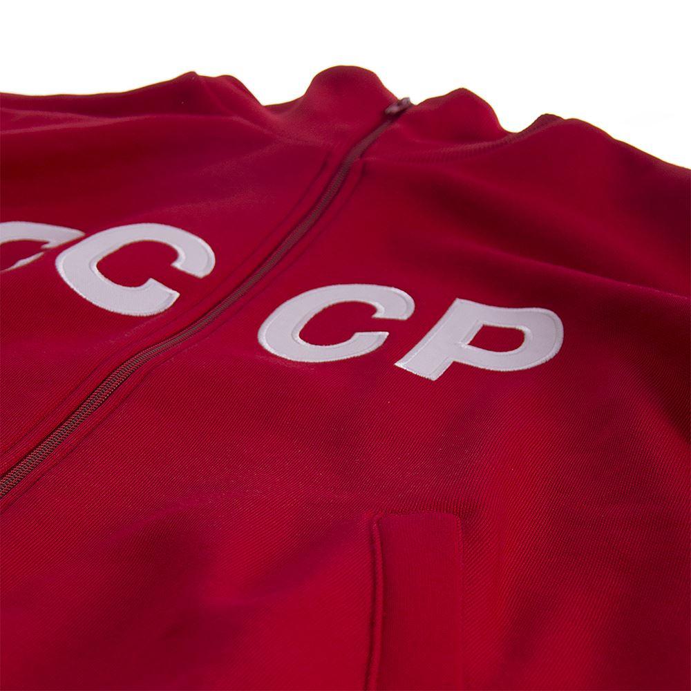 CCCP 1970