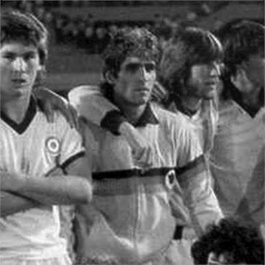 886 | AS Roma 1981 - 82 Retro Football Jacket | 2 | COPA