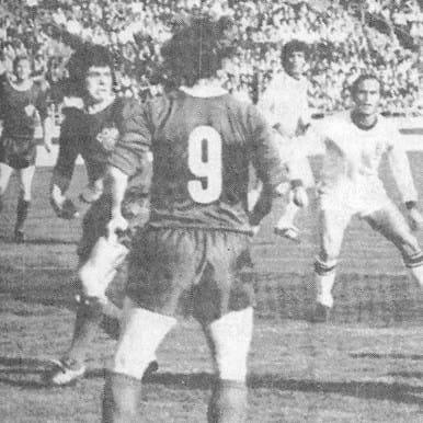 625 | DDR 1970's Retro Football Shirt | 2 | COPA