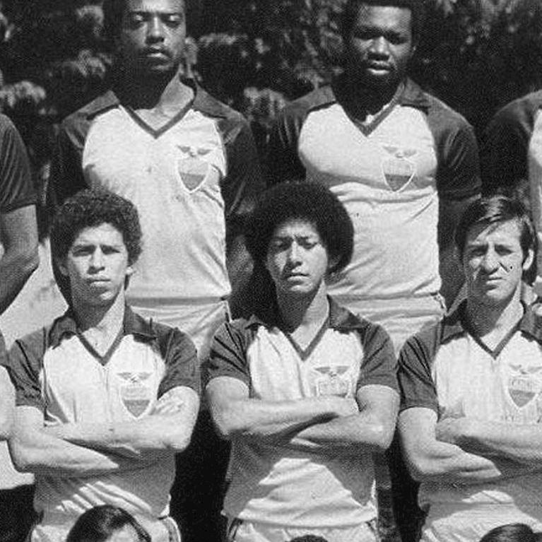 572 | Ecuador 1980's Short Sleeve Retro Football Shirt | 2 | COPA