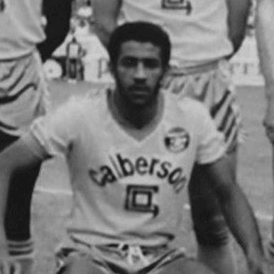 232 | FC Nantes 1982 - 83 Retro Voetbal Shirt | 2 | COPA