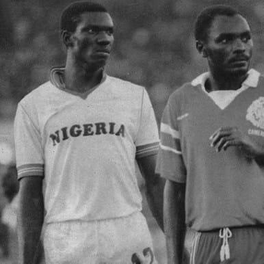 238   Nigeria 1980 Retro Football Shirt   2   COPA