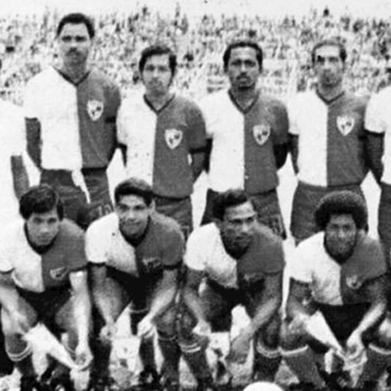 241 | Panama 1986 Retro Football Shirt | 2 | COPA