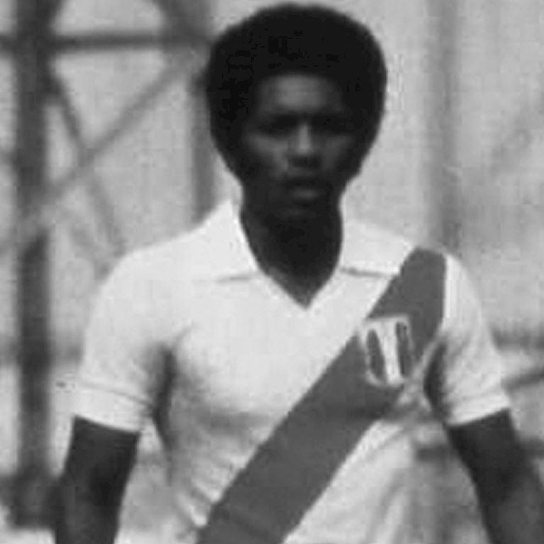 440 | Pérou 1970's Maillot de Foot Rétro | 2 | COPA