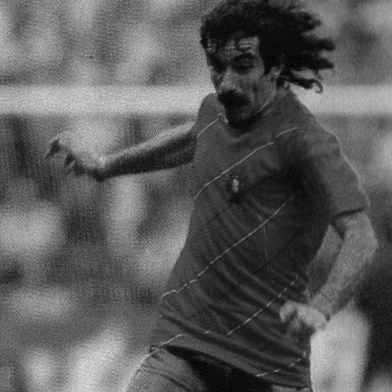 317 | Portugal 1984 Maillot de Foot Rétro | 2 | COPA