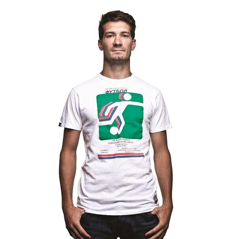 6707 | Alma Ata Vintage T-Shirt | White | 1 | COPA