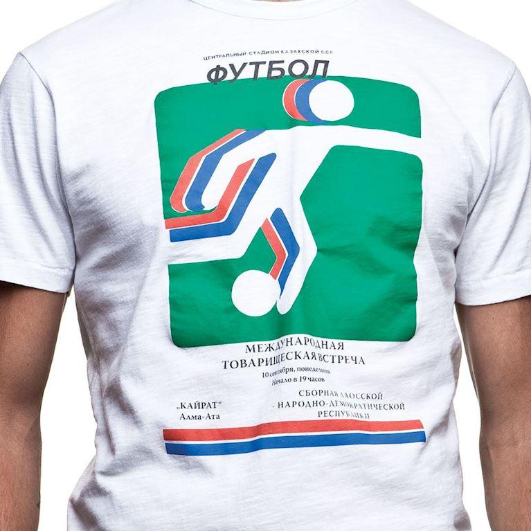 6707 | Alma Ata Vintage T-Shirt | White | 2 | COPA
