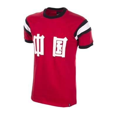699 | China 1982 Retro Football Shirt | 1 | COPA