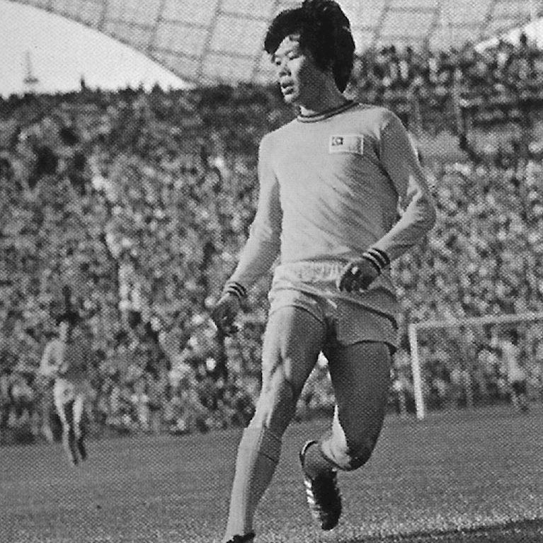 578 | Malaysia 1972 Long Sleeve Retro Football Shirt | 2 | COPA