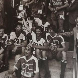 Beerschot 1979 Retro Football Shirt | 2 | COPA