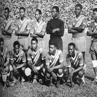 684 | Congo 1968 Coupe d'Afrique des Nations Short Sleeve Retro Football Shirt | 2 | COPA