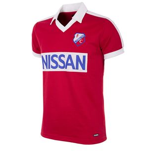 739 | FC Utrecht 1987 - 88 Short Sleeve Retro Football Shirt | 1 | COPA