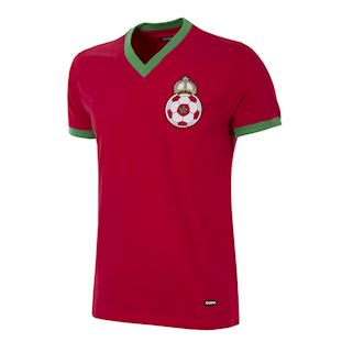546 | Morocco 1970´s Short Sleeve Retro Football Shirt | 1 | COPA