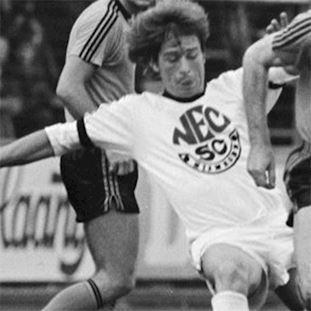 nec-nijmegen-1978-retro-football-shirt-white | 2 | COPA