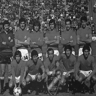 205 | Spain 1978 Short Sleeve Retro Football Shirt | 2 | COPA