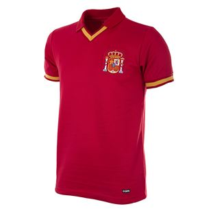 spain-1988-short-sleeve-retro-football-shirt-red | 1 | COPA