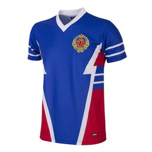 yugoslavia-1990-short-sleeve-retro-football-shirt-blue | 1 | COPA