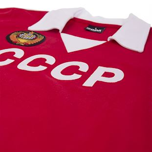 CCCP 1980's Retro Football Shirt | 5 | COPA