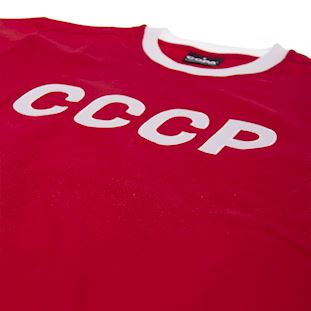 CCCP 1970's Retro Football Shirt | 5 | COPA