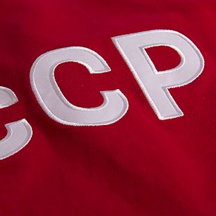 CCCP 1970's Retro Football Shirt | 3 | COPA