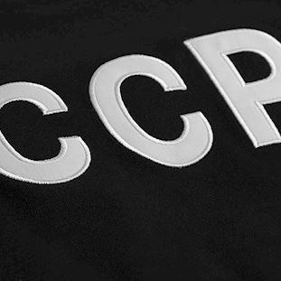 CCCP Goalie 1960's Retro Football Shirt | 3 | COPA