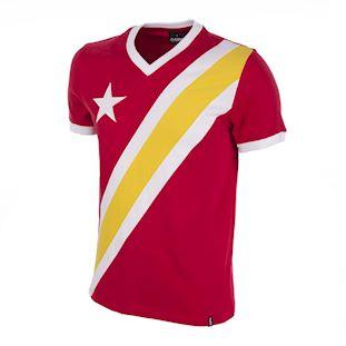 684 | Congo 1968 Coupe d'Afrique des Nations Short Sleeve Retro Football Shirt | 1 | COPA