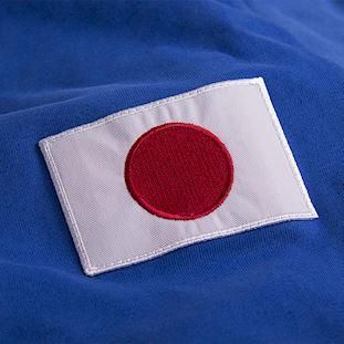 Japan 1950's Retro Football Shirt | 3 | COPA