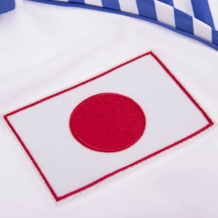 Japan 1987 - 88 Retro Football Shirt | 3 | COPA