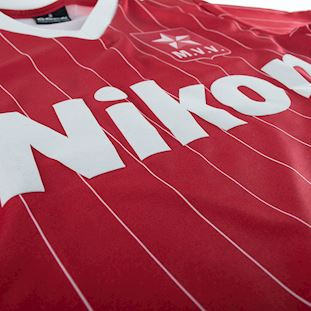 MVV 1983 - 1984 Retro Football Shirt | 6 | COPA