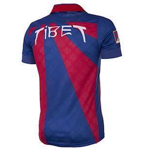 9120 | Tibet Home Short Sleeve Football Shirt | 2 | COPA